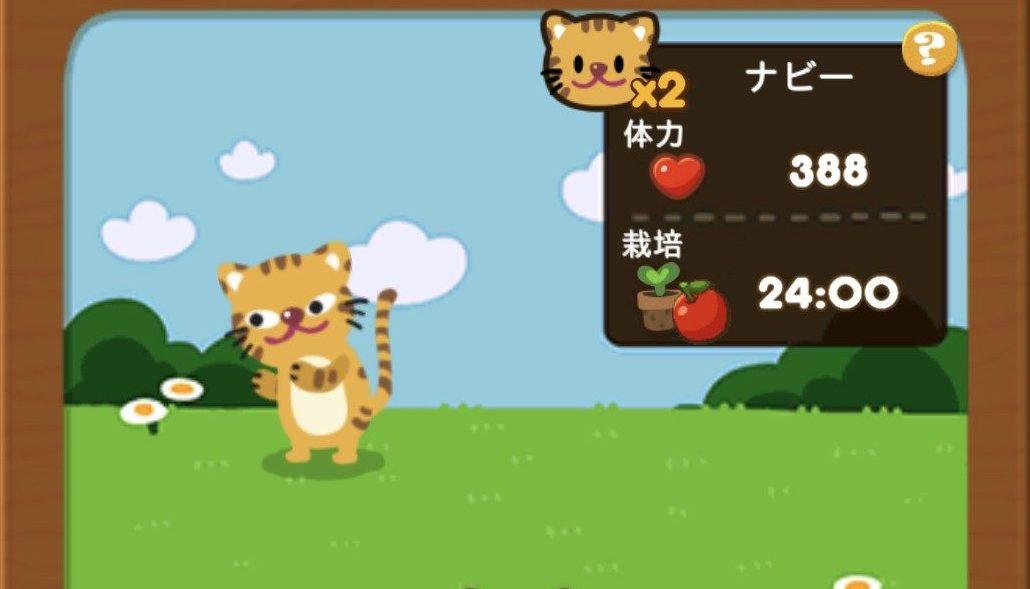 【ポコポコ】冒険ステージの動物の各種ステータス レベルアップ方法