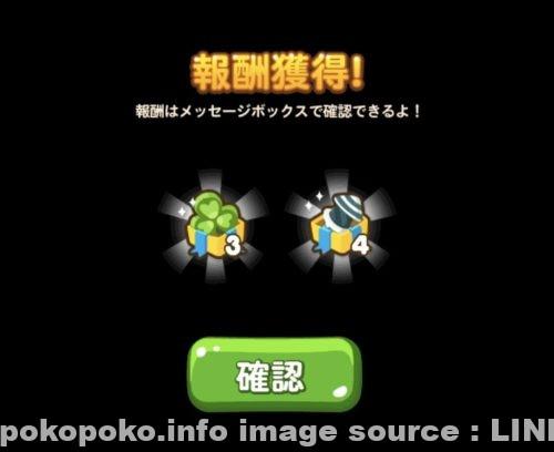 ポコポコ 爆弾 イベント