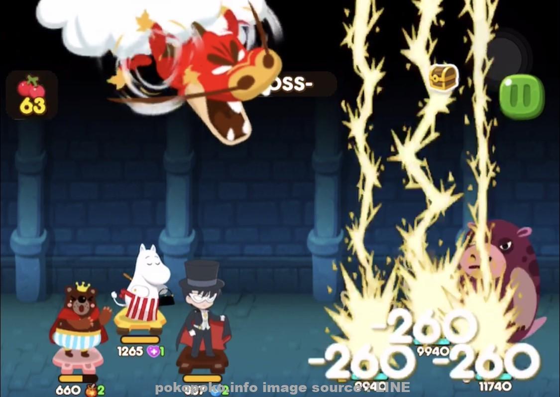 【LINEポコポコ】冒険モードでヒミコはアップグレードするべき?